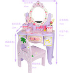 F8110 - 木製皇冠淺紫色梳粧檯 + 背椅子<br>.<br>(可升降75-81cm高)<br>.<br>門市售$1180<br>批發價$470<br>.<br>