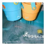 E543 - 海龜配水桶沖涼玩具<br>.<br> $60<br>.<br>