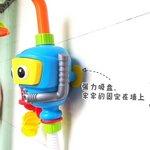 E545 - 七彩潜水艇花洒<br>.<br> $60<br>.<br>