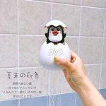 E547-企鵝蛋沖涼玩具. $25.
