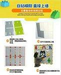 積木牆背板<br><br>(綠色 / 灰色)<br>.<br> (每片背板呎吋為 : 51cm x 25.5cm)<br>.<br>