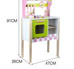 A122 - 木製歐式綠色高脚廚房<br>.<br>門市售$750<br>批發價$320<br><br>(本月訂購 Free 厨具)<br><br>
