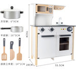A161 - 木製北歐白色雙門廚房<br>.<br>門市售$950<br>批發價$395<br><br>(本月訂購 Free 厨具)<br><br>