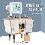 A164 - 木製特式智能機械人廚房<br>.<br>門市售$950<br>批發價$420<br><br>(本月訂購 Free 厨具)<br><br>