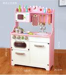 A143 - 木製粉紅色公主廚房<br>.<br>門市售$950<br>批發價$490<br><br>(本月訂購 Free 厨具)<br><br>