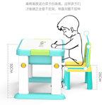 E559 - 折合式積木桌兩用枱 <br>.<br> $295 (一套) <br>.<br> 套裝包括 :<br>積木桌書桌兩用枱1張 <br>背椅1張<br>收納盒2個<br>.<br>  (加$50換購多1張背椅) <br>(加$50換購56粒滑道積木) <br>.<br>