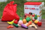A14 - 木製水果蔬菜切切連盒<br>.<br>門市售$350<br>批發價$140<br>.<br>