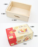 A20 - 木製蔬果切 連 木盒<br>.<br>門市售$250<br>批發價$100<br>.<br>