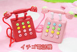 F8031 - 木製草莓電話機 (紅色 / 粉色)<br>.<br>門市售$250<br>批發價$110<br>.<br>