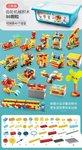 E595 - 大型科學機械齒輪積木<br>.<br> 批發價$480<br> (一套共三盒積木)<br><br>創造120個造型<br>.<br>  #套裝包括 : <br>- 第一階段積木1盒 <br>- 第二階段積木1盒<br>- 第三階段積木1盒 <br>- 第一階段教學拼模型書 <br>- 第二階段教學拼模型書 <br>- 第三階段教學拼模型書<br>.<br>分三階段教學,由初級至高級<br>.<br> 讓小孩利用齒輪原理,令物件移動或升降 <br>.<br>