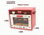 F8089 - 木製新款小熊麵包烤箱<br>.<br>門市售$850<br> 批發價$260<br><br>(本月訂購 Free 食物配件)<br><br>