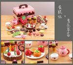 A153 - 木製音樂草莓茶壺煮飯仔<br>.<br>門市售$550<br>批發價$250<br>.<br>