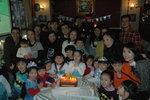 2016/03/12 Adora 6 Years Old Birthday Party at Van Gogh Kitchen
