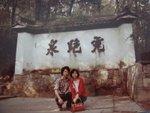 杭州西湖虎跑泉