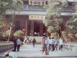 杭州雲林禪寺