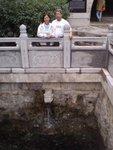 西安華清池