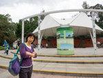 20160404Tai Po Waterfront Park 001z