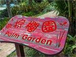 2016.04.04 Tai Po Waterfront Park 005z