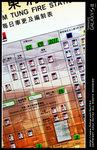 C360_2011-09-22 21-41-35b