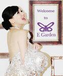 Welcome to E Garden