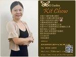 KIT CHOW 咭片