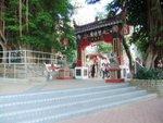 中國古典色彩濃厚的鎮海樓公園