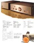 Sony_TA-ER1_lit-1