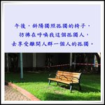 IMG_9062