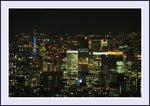 東京之鳥瞰