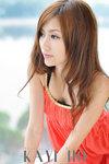 Kayi Ho (20)
