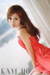 Kayi Ho (3)