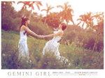 Gemini Girl 3