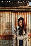 Daisy Cheung 2