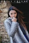 Daisy Cheung 4