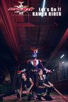 Kamen Rider 01 copy