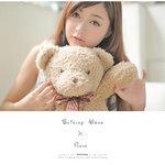 Shirley Wong 2 copy