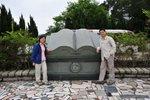 西貢烈土碑園  07-04-2013  DSC_7337