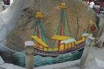 媽閣廟 DSC_1549