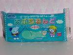 日本油粘土 - $34