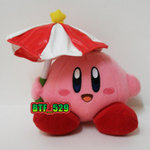 kirby small parasol 1