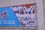 20121201-schoolbanner-06