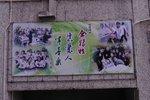 20121201-schoolbanner-08