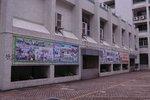 20121201-schoolbanner-09