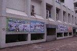 20121201-schoolbanner-10