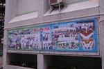 20121201-schoolbanner-13