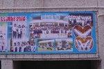 20121201-schoolbanner-14
