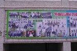 20121201-schoolbanner-15