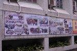 20121201-schoolbanner-16