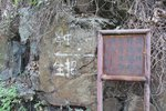 20130224-myfootprints_02-09