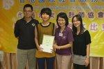 20130526-母親節徵文比賽頒獎禮